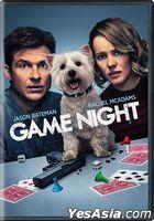 Game Night (2018) (DVD) (US Version)
