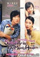 Swindler In My Mom's House (DVD) (Malaysia Version)