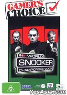 World Snooker Championship 2005 (英文版)