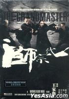 The Grandmaster (2013) (DVD) (2-Disc Edition)