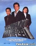台湾龙卷风 (51-60集) (待续)