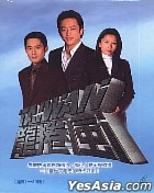 Taiwan Tornado  (Vol.51-60) (To Be Continued)