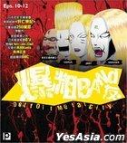 Detroit Metal City (VCD) (Ep.10-12) (End) (Hong Kong Version)