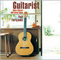 Cover Album 'Guitarist' (Japan Version)