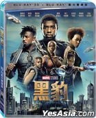 Black Panther (2018) (Blu-ray) (3D + 2D) (2-Disc Edition) (Taiwan Version)