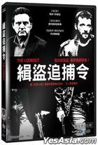 The Lookout (2012) (DVD) (Taiwan Version)