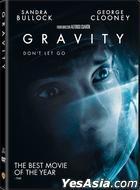 Gravity (2013) (DVD) (Hong Kong Version)
