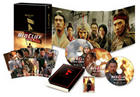 Red Cliff: Part II (DVD) (Collector's Edition) (First Press Limited Edition) (Japan Version)