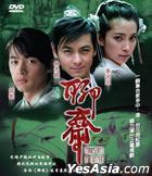 Strange Tales Of Liaozhai (DVD) (End) (English Subtitled) (Reissue) (Give-Away Version)