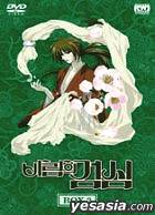 Rurouni Kenshin Box.3 (Korean version)