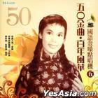 50 Classic Hits 5 (2CD + Book)