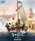 Moominvalley Season 2 (Blu-ray) (Japan Version)