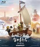 Moominvalley Season 2 (Blu-ray) (Japan Version)