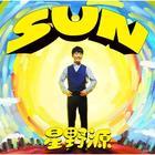 SUN (Normal Edition)(Japan Version)