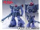 Gundam: 1:144  The Origin Version - Dom