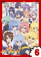 Hayate the Combat Butler: Cuties Vol.6 (DVD) (Normal Edition)(Japan Version)