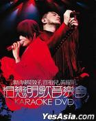 Joey Yung & Anthony Wong In Concert Karaoke (2DVD)