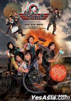 師奶兵團 (DVD) (完) (中英文字幕) (TVB劇集) (美國版)