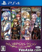 Kemco RPG Selection Vol.5 (Japan Version)