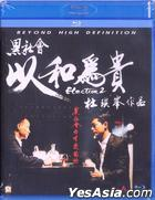 Election 2 (2006) (Blu-ray) (Single Disc Edition) (Hong Kong Version)