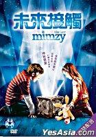 The Last Mimzy (DVD) (Hong Kong Version)