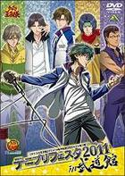 Tenipuri Festa 2011 in Budokan (DVD) (Normal Edition) (Japan Version)