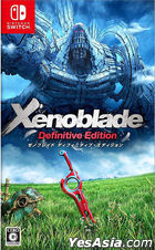 Xenoblade Definitive Edition (通常版) (日本版)