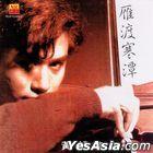 Yan Du Han Tan (Malaysia Version)