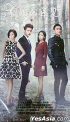 The Best Meeting (2016) (DVD) (Ep. 1-40) (End) (China Version)