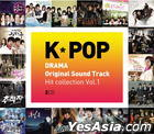 K-Pop Drama OST Hit Collection Vol.1 (2CD)