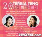 20 Teresa Teng East Meets West