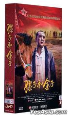 Luo Zi He Jin Zi (2015) (DVD) (Ep. 1-33) ( End) (China Version)