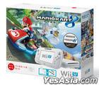 Wii U Mario Kart 8 Set (Shiro) (Japan Version)