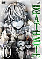 Death Note 死亡笔记 (DVD) (Vol.10) (动画) (日本版)
