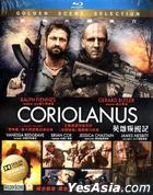 Coriolanus (2011) (Blu-ray) (Hong Kong Version)
