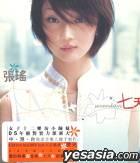 Seven Days (Hong Kong Version)
