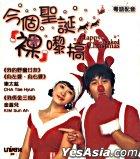 Happy Naked Christmas (VCD) (Hong Kong Version)