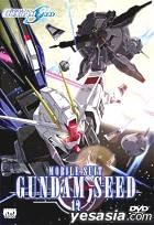 Mobile Suit : Gundam Seed Vol.13 (Korean Version)