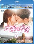 Descendants of the Sun (Blu-ray) (Box 1) (Special Price Edition) (Japan Version)