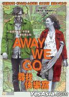 Away We Go (2009) (Blu-ray) (Hong Kong Version)