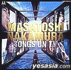 SONGS ON TV (日本版)