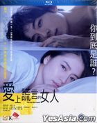 The Lies She Loved (2018) (Blu-ray) (English Subtitled) (Hong Kong Version)