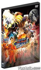 Kamen Rider Fourze The Movie:  Space, Here We Come! (2012) (DVD) (Director's Cut) (Hong Kong Version)