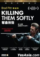 Killing Them Softly (2012) (DVD) (Hong Kong Version)