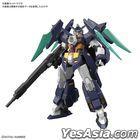 Gundam : HGBD:R 1:144 Gundam Try Age Magnum