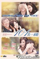 Say Yes (2013) (DVD-9) (China Version)