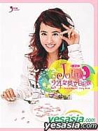 Jolin English Diary Book + J9 New+Party Collection
