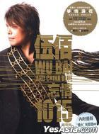 Wu Bai 1015 Best Collection (2CD+DVD) (Taiwan Version)