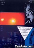 THE GREAT YOGA演唱会 (Blu-ray + Bonus DVD) (首批精装版)