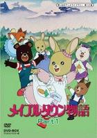 Omoide no Anime Library Dai 12 Shu Maple Town DVD Box Digitally Remastered Edition Part1 (DVD) (Japan Version)